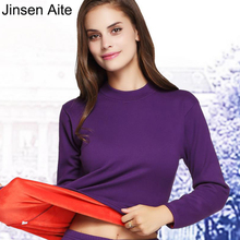 Buy Jinsen Aite 2017 Thick Fleece Warm Long Johns Women Plus Size XXXXL Long Johns Sets Ladies New Winter Thermal Underwear JS44 for $25.49 in AliExpress store