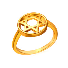 Star of David Ring Metal Hexagram Jewish jewelry David Star band ring for women men Religious item R40Y(China)