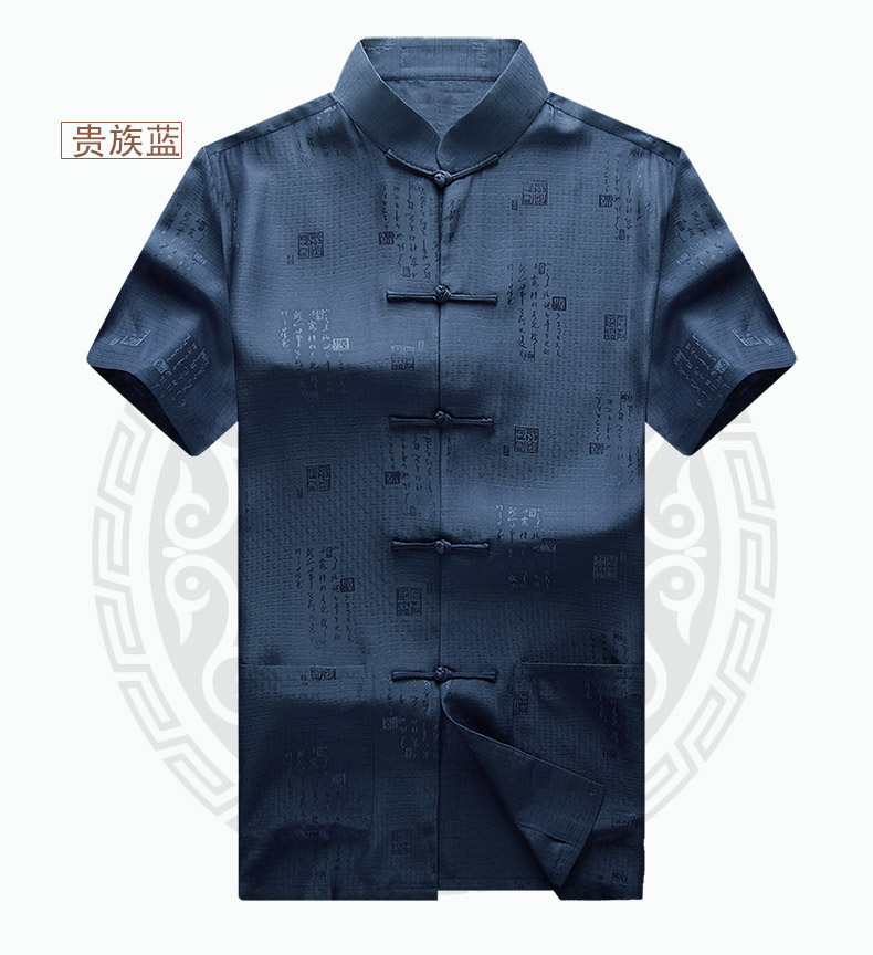 Will know, vintage mens chinese silk shirt consider, that