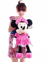 Free Shipping 65m Hot Sale Lovely Minnie Mouse Stuffed Animal Toys Children's Gift,Minnie Plush Toys For Christmas Gifts(China)