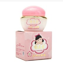 Skin care products gold medal cream child 40g baby cream skin care cream moisturizing lotion moisturizing cream