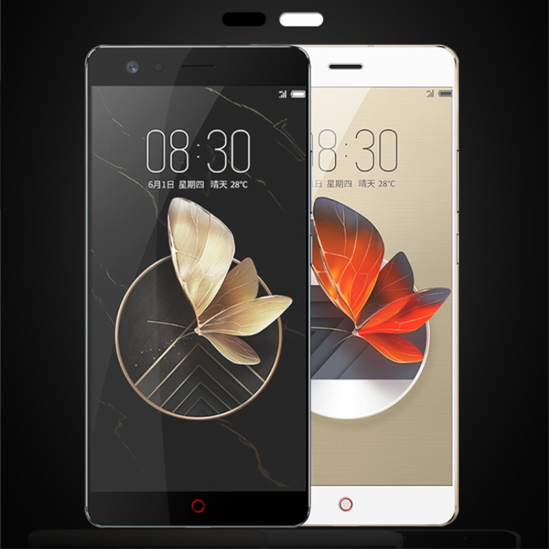 CYKE-New-arrival-For-Nubia-Z17-mini-tempered-glass-For-ZTE-nubia-z17-screen-protector-film