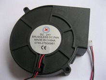 1 pcs Brushless DC Cooling Blower Fan 9733S 24V 2 Wires(China)