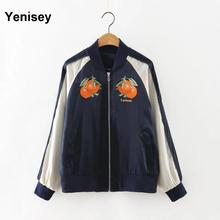 NRB-90-8344 and the wind are heavy orange color embroidery jacket coat collar 0731