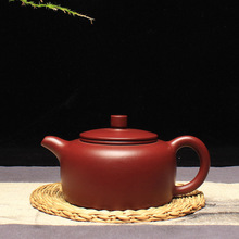Authentic yixing tea pot handmade kung fu kettle undressed ore mud dahongpao drinkware