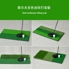 60x30cm Indoor and Outdoor Protable Golf Hitting Mat Factory Mini Golf Practice Putting Green with Free Golf Tee/Ball OEM Golf(China)
