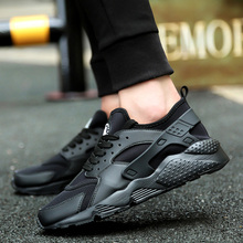 LUONTNOR 2017 Men Running Shoes Brand Designer Air Mesh Sports Shoes Male Ultra Run Sneakers Athletics Trainers chaussure homme