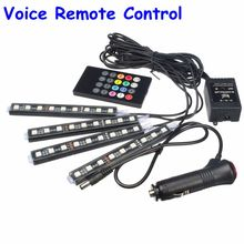 1 set 9 LED Remote Control Colorful RGB Car Interior Floor Decor Lights Strips car light bulbs xenon lights for cars