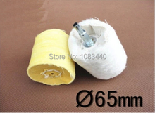 6MM Shank Sawing Cotton Cloth Polishing Head for Electric Drill the Rotary Tools Jewellery Mirror Polishing Free Shipping