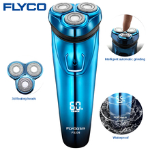 Flyco FS336 electric razorr with Smart travel lock Waterproof Rechargeable trimmer Floating shaving system shaver for Men(China)