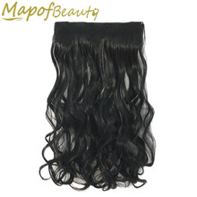 50cm Curly Synthetic Hair Clip In Hair Extension Black Brown Dark Brown 3 Colors Heat Resistant Women Hairpiece MapofBeauty