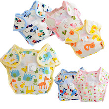 New Cartoon Washable Cloth Baby Diaper Cover Waterproof Baby Nappies Newborn Boys Girls Reusable Cotton Diapers Washable(China)