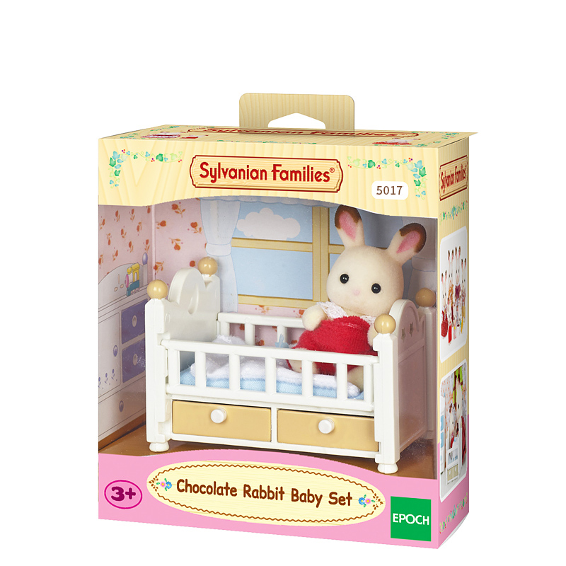High Chair /& Baby Bed 2 Bed Sets Sylvanian Families