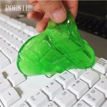2016 New Magic Innovative Super Dust Clean High Tech Keyboard Cleaning Compound Gel Random Color