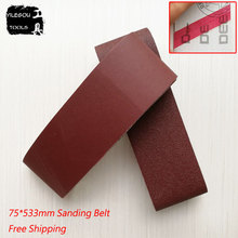 "5 Pieces 75*533mm Sanding Belts 533 * 75mm Sanding Band 3"" * 21"" Sanding Screen With Grit 60 to 320 Soft Cloth For Belt Sander(China)"