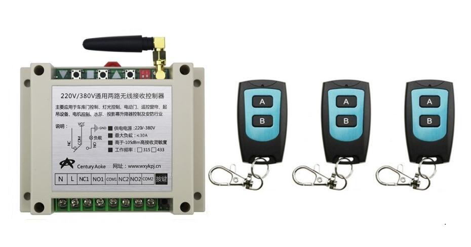 New AC220V 250V 380V 30A 2CH Radio Controller RF Wireless Relay Remote Control Switch 315 MHZ 433 MHZ 3 Transmitter+1 Receiver<br>