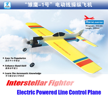 Free Shipping Interstellar Fighter Electric Powered Line control Plane DIY Assembled Model airplane handmade Toy children gift