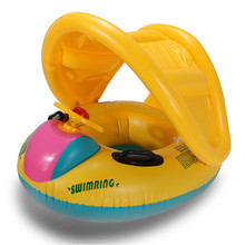 1pcs Safety Baby Infant Swimming Float Inflatable Adjustable Sunshade Seat Boat Ring Swim Pool(China)