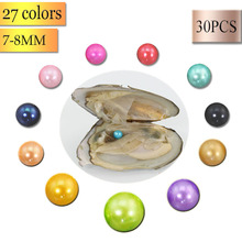 30Pcs Love Wish Pearl Gift Fashion Green Freshwater Pearl Oysters Vacuum Packed 7-8MM Round Akoya Pearls in Oysters ABH640(China)