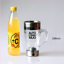 New Lazy Auto Self Stirring Mug Auto Mixing Tea Coffee Cup Handgrip 350ml Office Button Pressing Caneca Cups(China)