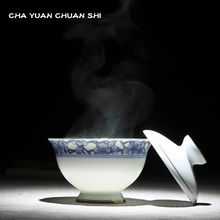 Chayuanchuanshi Ceramic Outline in Gold Large Tea bowl with cover Jingdezhen Blue and White Porcelain Tea Cup Kung Fu Tea Cup