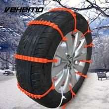 Vehemo 10pcs Pack Car Universal Mini Plastic Winter Tyres wheels Snow Chains For Cars/Suv Car-Styling Anti-Skid Auto Accessories(China)