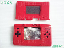 1 x RED Color Full Parts Shell Replacement Housing For Nintendo DS NDS Housing Case Cover Free Shipping