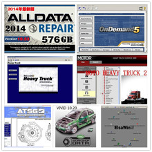 truck and car software alldata 10.53 mitchell ondemand + motor heacy truck service auto Manual 27in1 1000GB hdd Hard disk USB