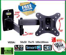 "free shipping full motion 10-27"" 10inch 26inch VESA 100X100 tiltable  lcd TV wall MOUNT swivel led tv bracket shelf"
