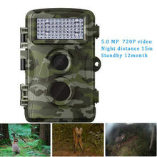 (1 Set) 2017 Hot sale Hunting Camera HD 5MP support 720P video Night version 34pcs infared LEDs Scouting Trail Hunter camera(China)
