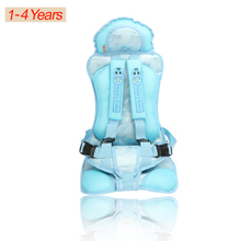 2016 Hot Sale 100% high Quality Comfortable Cushion Baby Car Seat Child Safety Seat Safety Car Seat For Baby Free shipping(China)