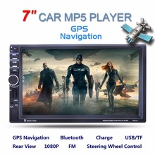 "7"" Touch Screen 7021G Car Bluetooth MP5 Player GPS Navigation Support TF USB AUX FM Radio Rearview Camera Steering Wheel Control"