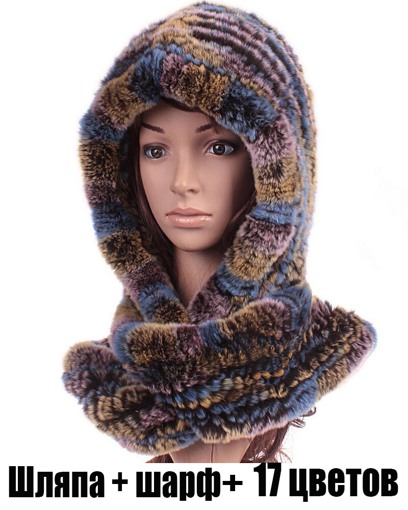 Hats Touca Hot Sale Real Mink Fur Hat For Women Winter Knitted Beanies Cap +scarf With Rabbit Fur2015 Brand New Thick FemaleОдежда и ак�е��уары<br><br><br>Aliexpress