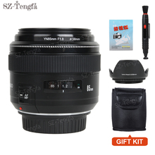 YONGNUO YN85mm f1.8 AF/MF Standard Medium Telephoto Prime Lens Fixed Focal Camera Lens for Canon EF Mount EOS Cameras(China)