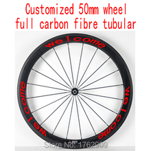 1pcs New 700C customized 50mm tubular rim Road Track Fixed Gear bicycle 3K UD 12K full carbon fibre bike wheelset Free shipping