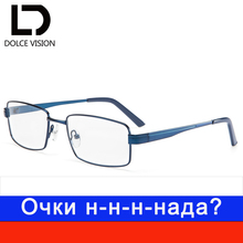 DOLCE VISION Metal Square Cool Men Prescription Glasses Blue Corrective Spectacles Business Male Glasses Clear Lens Eyeglasses(China)