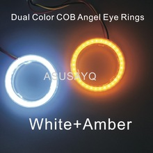 2PCS Dual Color Auto Headlight Halo Rings Light Guide Angel Eye Car Styling COB SMD Angel Eyes With Cover Turn LightWhite Amber(China)