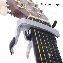 2017 New Silver Quick Change Clamp Key Acoustic Classic Guitar Capo For Tone Adjusting for Electric Acoustic Guitar Ukulele(China)