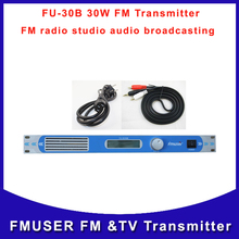 FU-30C  30W  1U FM wireless audio Transmitter video radio  transmitter station cover 5-8KM Free Shipping