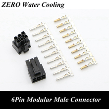 PSU Modular Power Supply 6Pin Connector with 6pcs Terminal pins for PC Modding.(China)