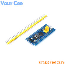 1 pc STM32F103C8T6 ARM STM32 Minimum System Development Board Module Embedded MCU