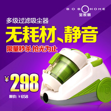 2828 household vacuum cleaner small silent mites and consumables small home appliance