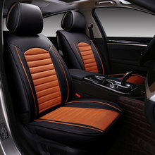 universal leather car seat cover for nissan Note Murano March Teana Tiida GENISS Dodge car full seat cover accessories interior(China)
