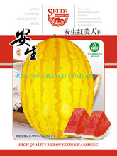 Original package 100pcs ANSHENG Yellow skin watermelon seeds Red flesh special Watermelon Seeds High suger sweet fruit seeds(China)