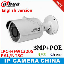 Dahua English version IPC-HFW1320S 3MP p2p camera IR 30M IP66 Network IP Camera replace of IPC- HFW4300S cctv camera(China)