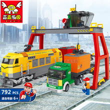 JOY-JOYTOWN City Series Railway Station Building Blocks Railroad Conveyance Kids Model Bricks Toys brinquedos for children(China)
