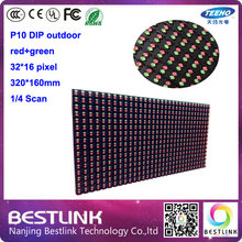 p10 led display module 32*16 pixel DIP outdoor RED+GREEN dual color led panel led sign board outdoor led screen billboard