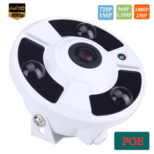 48V POE 720P/960P/1080P Optional 5MP 1.7mm Lens Fish Eye 3pcs Powerful Array Panoramic IP Camera Wide Angle POE Camera