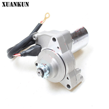 XUANKUN  50/110/125cc Motorcycle Parts On The Start-Up Motor To Start The Motor