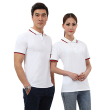 Hot Sale Woman Man Summer Short Sleeve Outdoor Sport T-shirt Quick Dry Turn-down Polo Shirt couple sportwear(China)